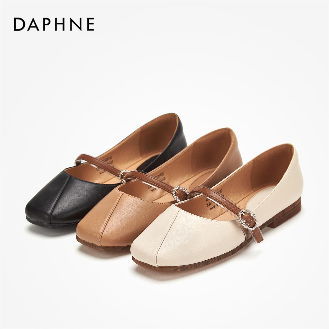 秋复古方头玛丽珍鞋优雅浅口平底奶奶鞋 2019 达芙妮 Daphne