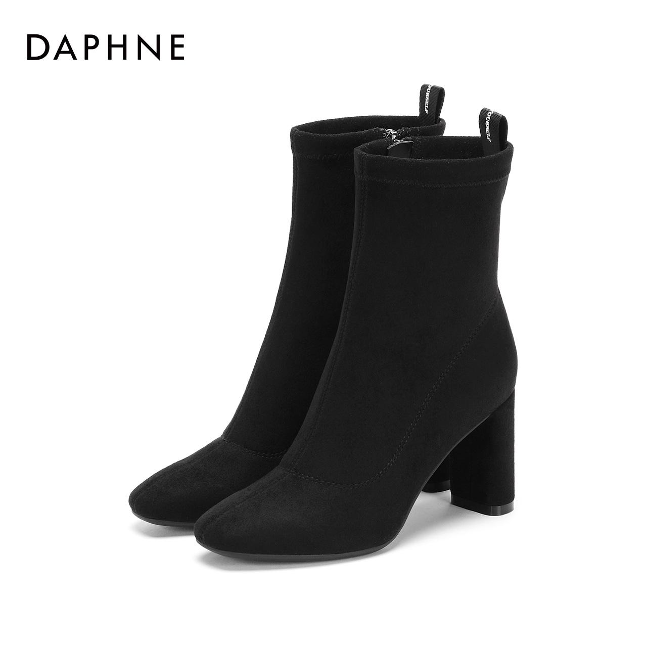 冬新款复古方头简约纯色优雅气质高跟弹力靴女 2018 达芙妮 Daphne