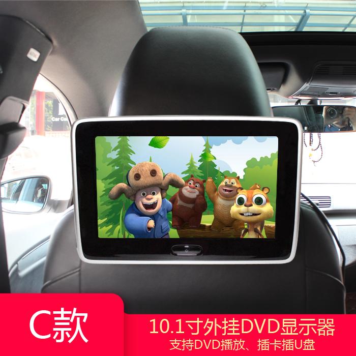 轻薄 10.1寸全高清外挂MP5显示器汽车用1080P头枕电视HDMI SD USB