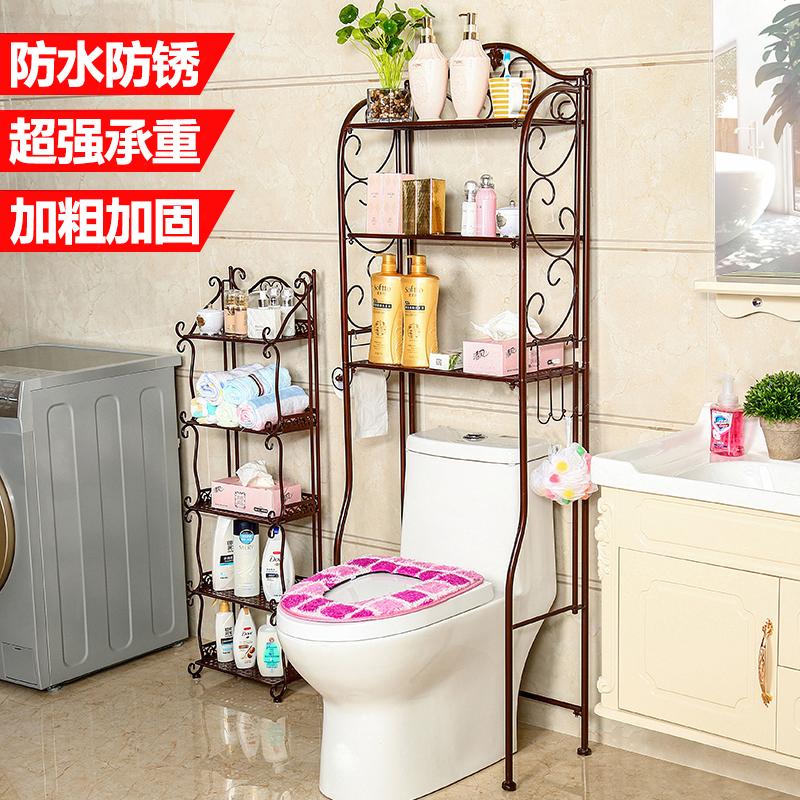 馬桶置物架落地衛生間用品用具浴室置物角架多層廁所收納坐便器架