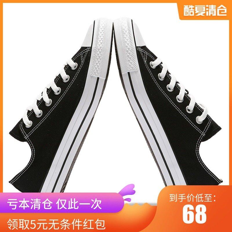 凡客誠品帆布鞋經典基本款低幫帆布男鞋2.0黑色情侶學生板情侶鞋