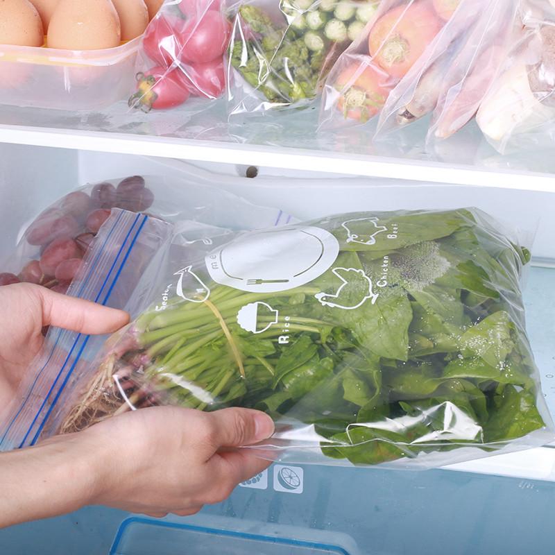 日本雙封加厚保鮮袋 冰箱冷藏袋冷凍袋食品密封袋保鮮袋密實袋子
