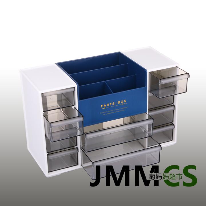 日本进口FUDO办公桌面抽屉收纳柜化妆品首饰收纳盒文具整理盒大号