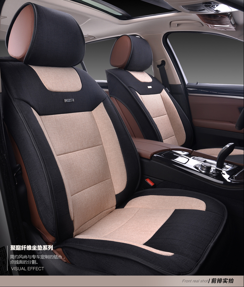 汽车座垫凯迪拉克CT6 XT5 雷克萨斯RX200t途安L亚麻四季坐垫椅套