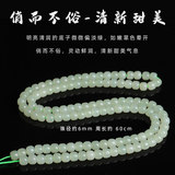 Qinghai Cuiqing Multi-ring Bracelet Women's Models Hetian Qingbaiyu Old Bead Bracelet Necklace Can Be Beaded Rosary