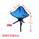 Outdoor folding small bench beach fishing leisure tripod chair ultra-light portable train pony pocket stool