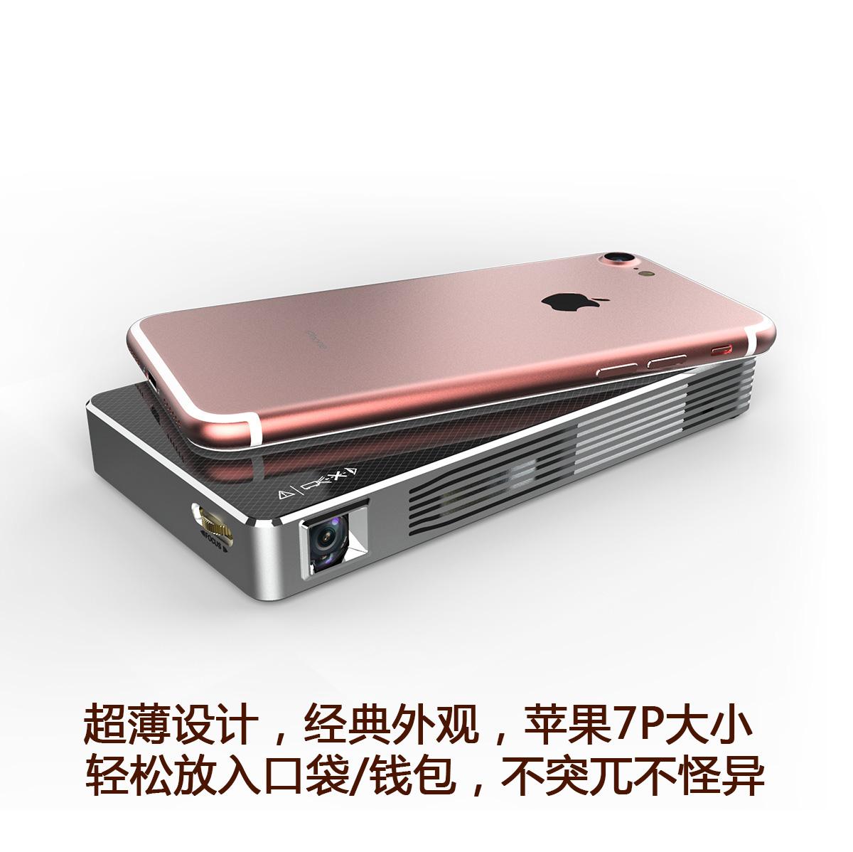 投影机小型无屏电视 wifi 手机投影仪迷你微型家用高清无线 W7 光影