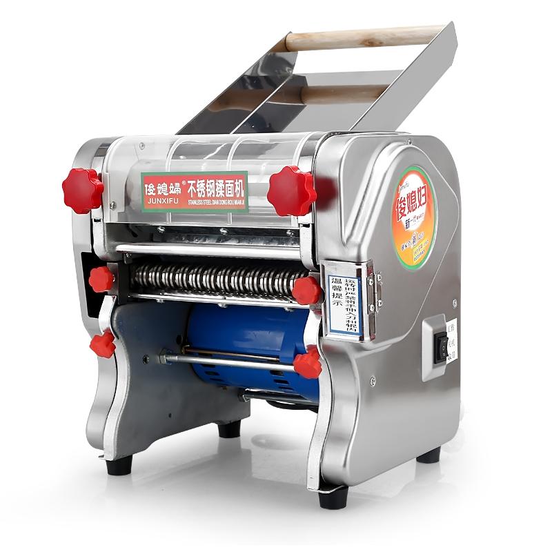 俊媳妇电动压面机不锈钢全自动家用小型面条机商用擀面皮饺子皮机