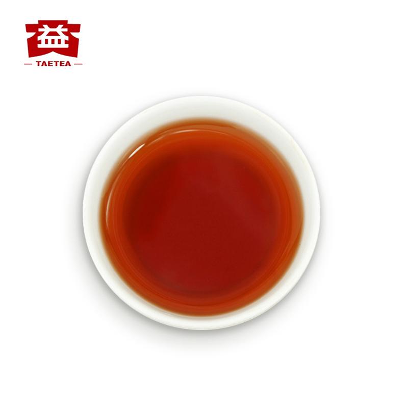 批云南勐海茶厂 1401 年 2014 片两盒装 8 60g 大益普洱茶熟茶琥珀方砖