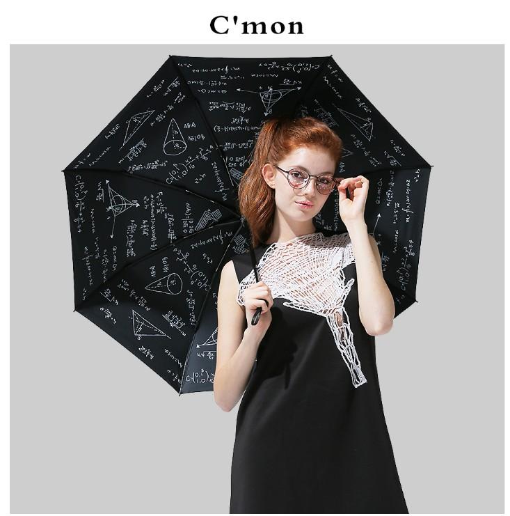 [淘寶網] Cmon學霸遮陽傘防曬紫外線晴雨傘兩用摺疊創意個性小黑膠太陽傘女