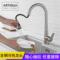 德国ARTIQUA 抽拉式厨房水龙头冷热全铜可旋转水槽洗菜盆伸缩龙头