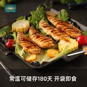 肉质弹嫩不柴不腥:华誉食品即食鸡胸肉100g×7袋