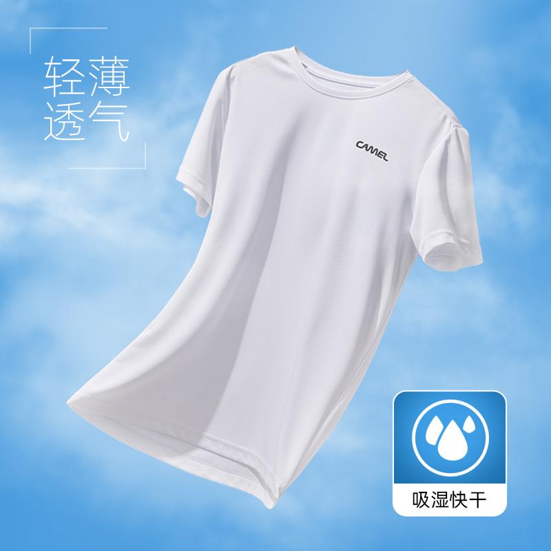 骆驼男装短袖t恤男2021夏季宽松体恤运动跑步健身短裤速干上衣主图