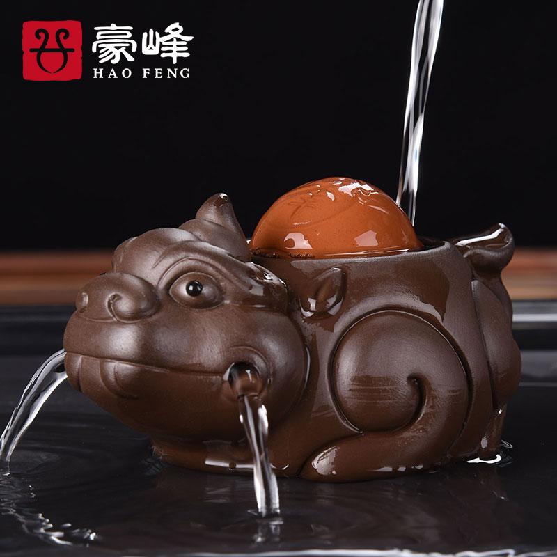 豪峰功夫茶具紫砂茶宠貔貅喷水茶宠创意茶盘可养茶玩摆件茶道配件