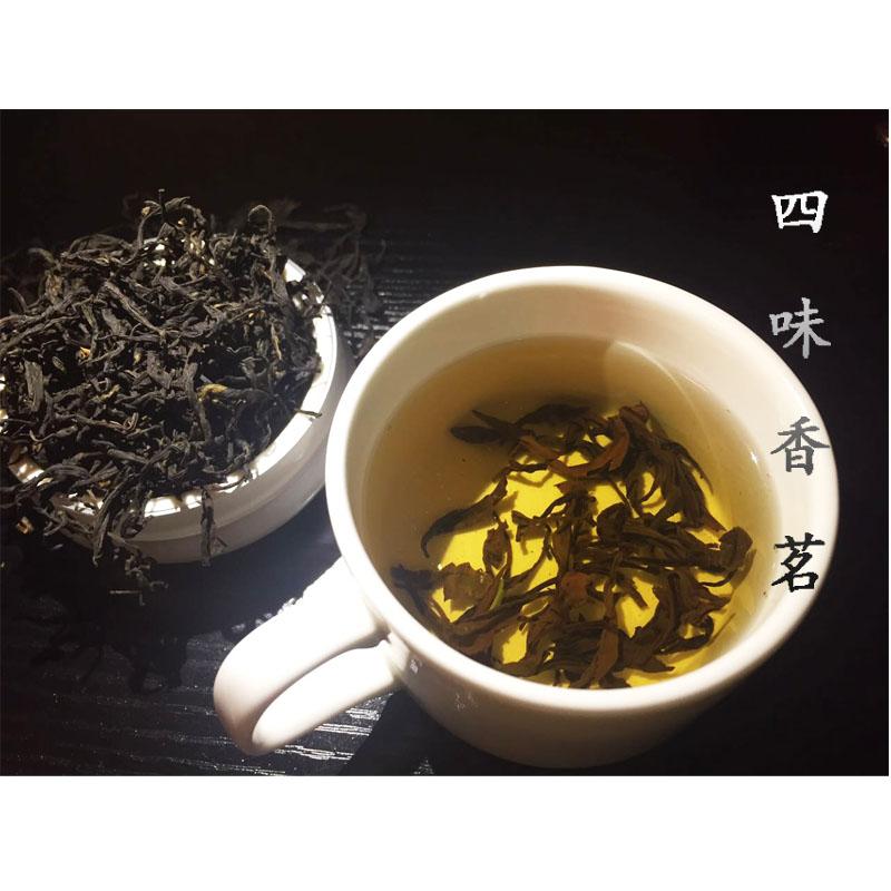 包邮 100g 年新茶手工私房茶 2017 红茶蒙顶特级川红发酵茶暖胃养胃