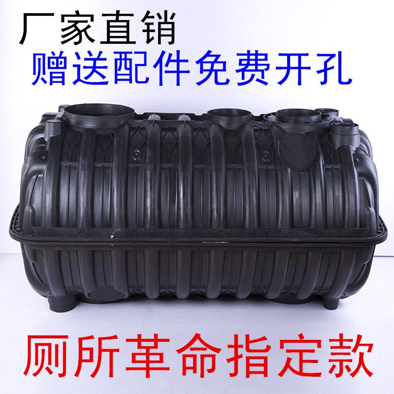 化粪池家用农村小型三格环保PE模压塑料加厚厕所改造成品1立方
