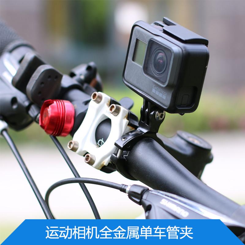鋁合金For Gopro Hero7/6/5/4/3+自行車支架運動相機單車騎行配件