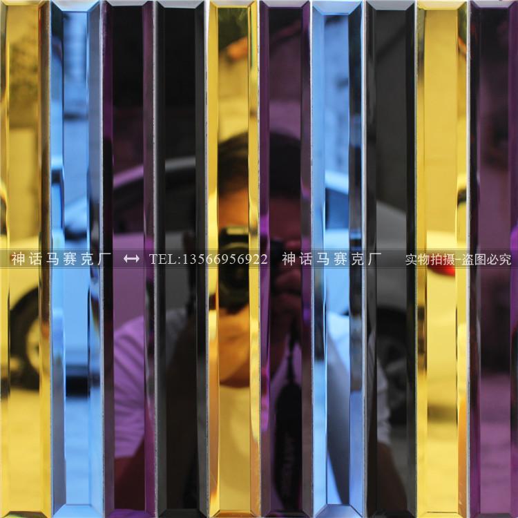 磨边玻璃镜面长条形马赛克瓷砖 马赛克电视背景墙KTV吧台柱子墙贴