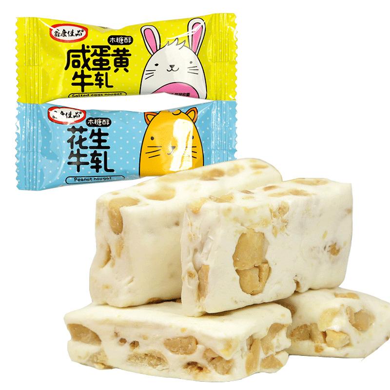 无糖食品店木糖醇牛轧糖零食糖果12-01新券