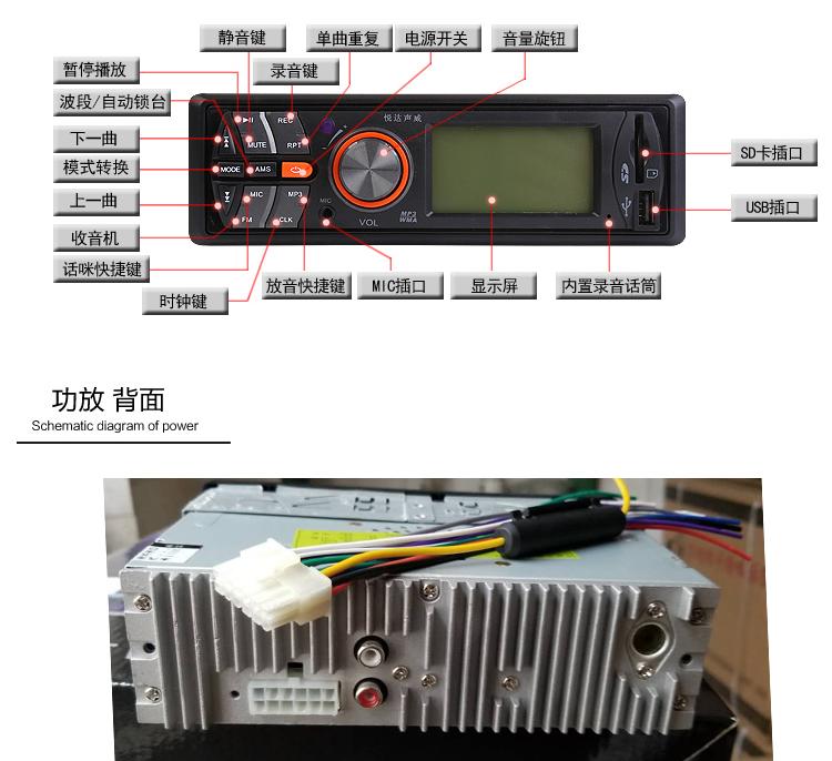 汽车车载四方位宣传喇叭扩音器/接手机插卡录音喊话功放