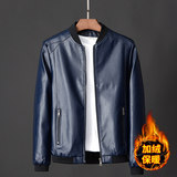 2019 new middle-aged men's leather men's tide autumn and winter leather jackets middle-aged and elderly men's jackets plus velvet thick winter