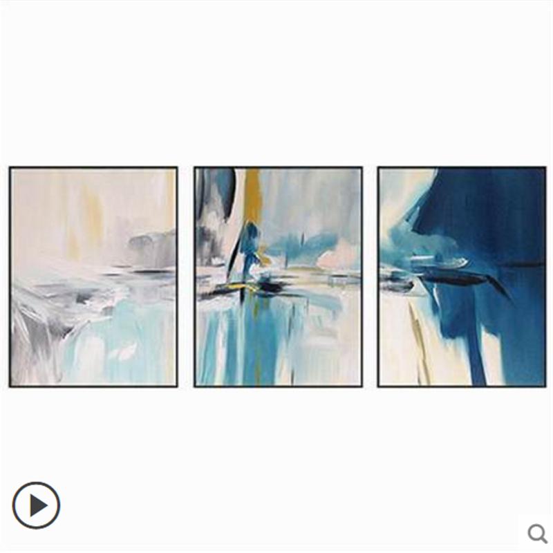 純手繪現代抽象油畫北歐風客廳沙發背景裝飾壁畫三聯餐廳簡約掛畫