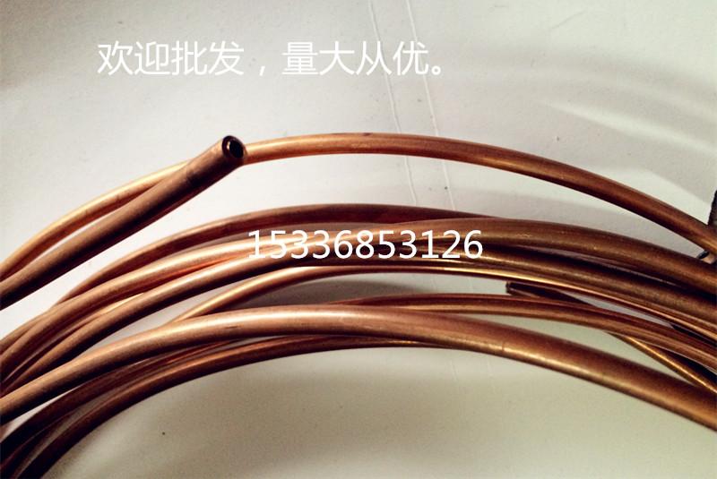 新品厂家直销纯紫铜微型车农用车轿车刹车油管刹车铜管接头油管
