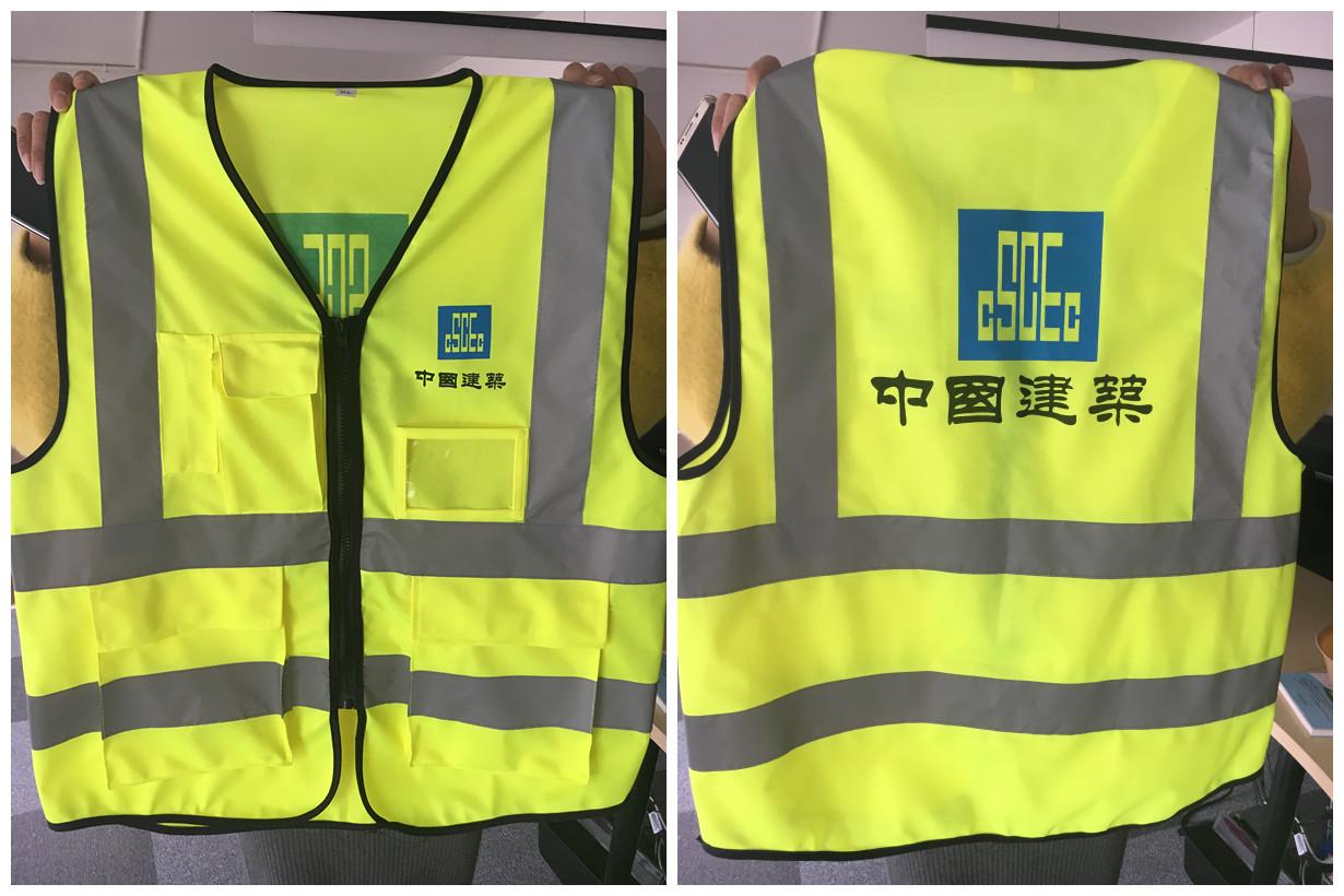 汽車用反光背心安全服夜間施工馬甲騎行交通環衛工作服反光衣外套
