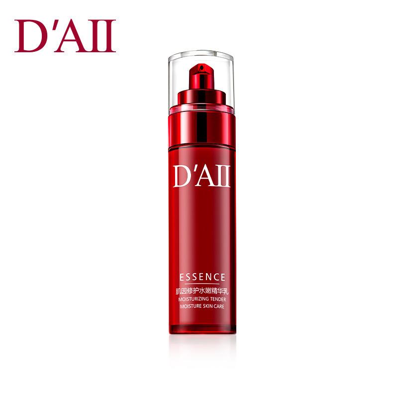 傾膚專柜肌因修護水嫩精華乳 補水保濕溫和修護肌膚提亮膚色  80ml
