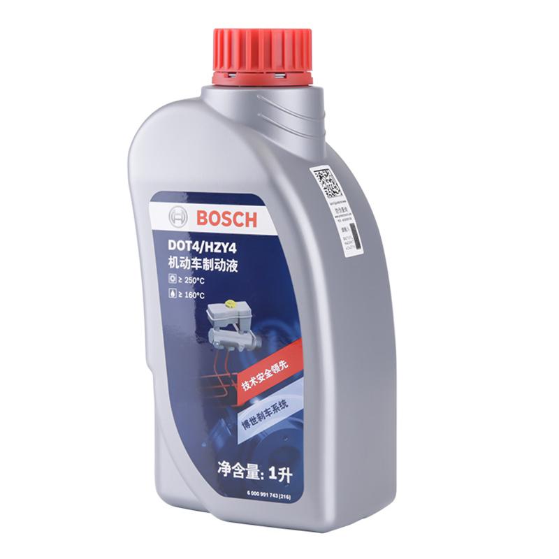 博世刹车油DOT4制动液汽车摩托车通用型碟刹离合器油全合成1L装