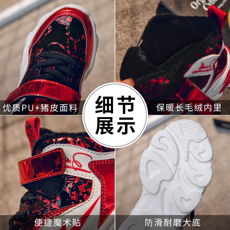 男童棉鞋2019新款秋冬款鞋子儿童运动鞋冬鞋加绒加厚冬季二棉童鞋