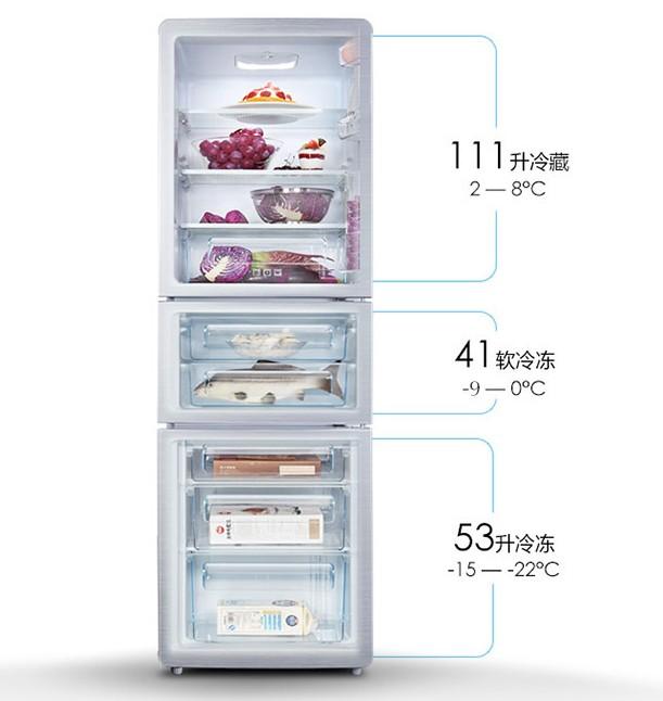 星空银 节能养鲜 即切即用 中门宽幅变温 三门冰箱 205TF1 BCD TCL
