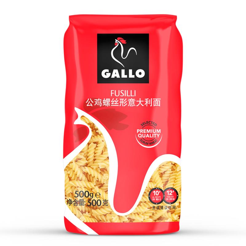 公鸡西班牙原装进口螺丝形意面500g袋装意大利面低脂方便速食面