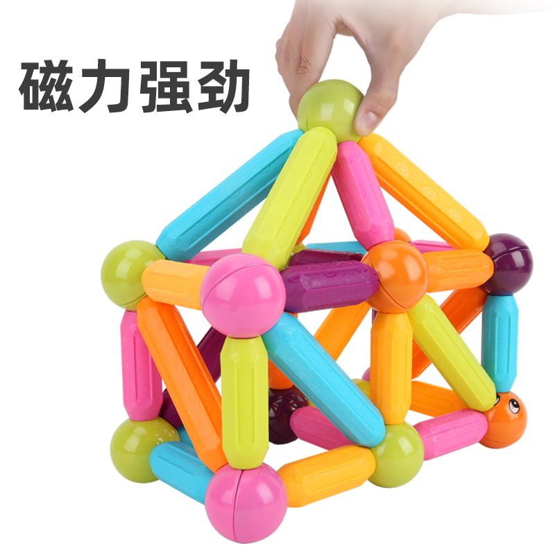 纽奇磁力棒儿童大颗粒积木拼装益智男孩女孩磁吸磁铁宝宝早教玩具 No.2