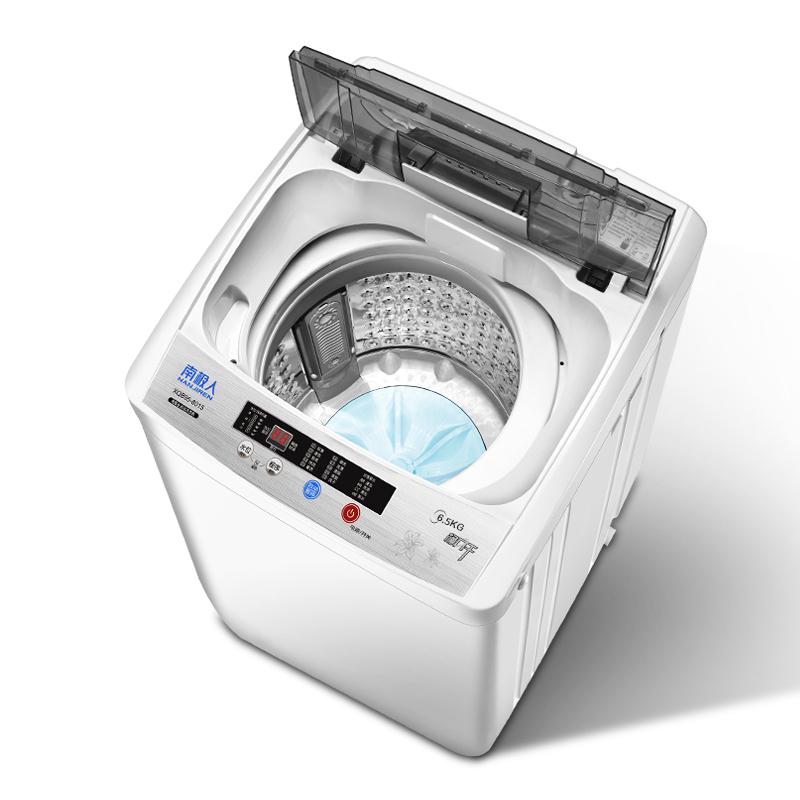 大容量家用小型波轮风干热烘干 10KG 8 7 6.5 南极人全自动洗衣机