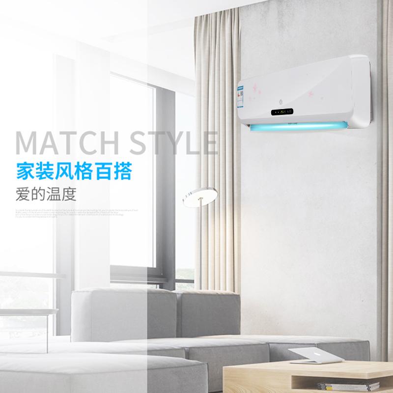 单冷定频家用壁挂式静音樱花节能省电特价 1p 匹冷暖 1.5 空调家用大