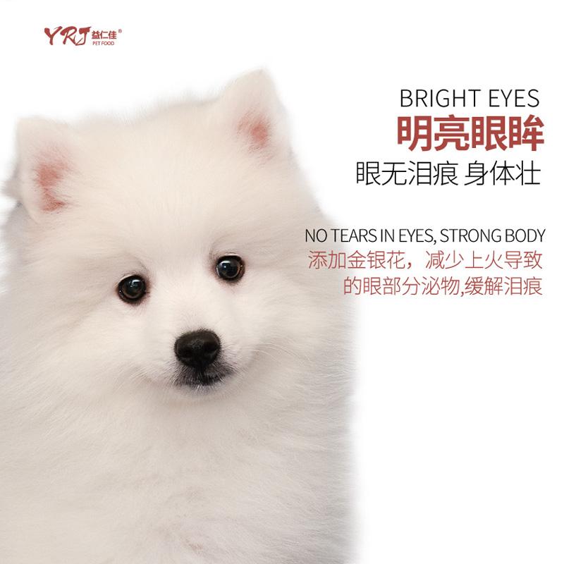 银狐犬专用狗粮10kg20斤成犬幼犬中型犬美毛补钙天然粮优惠券