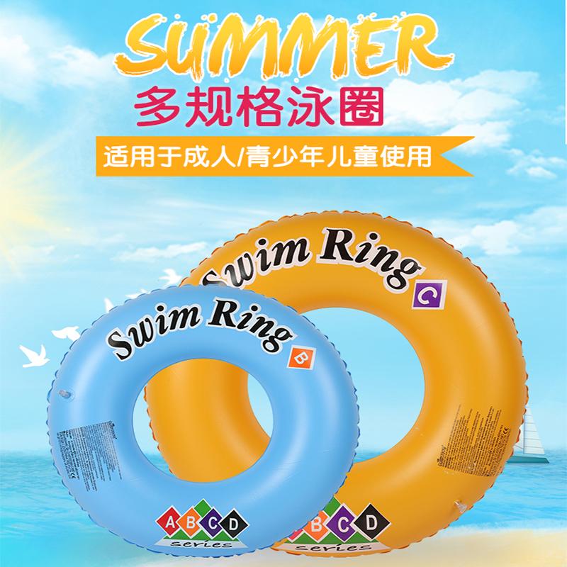 夏之戀浮圈成人男女兒童學習游泳圈AB泳圈教學訓練小孩救生圈批發
