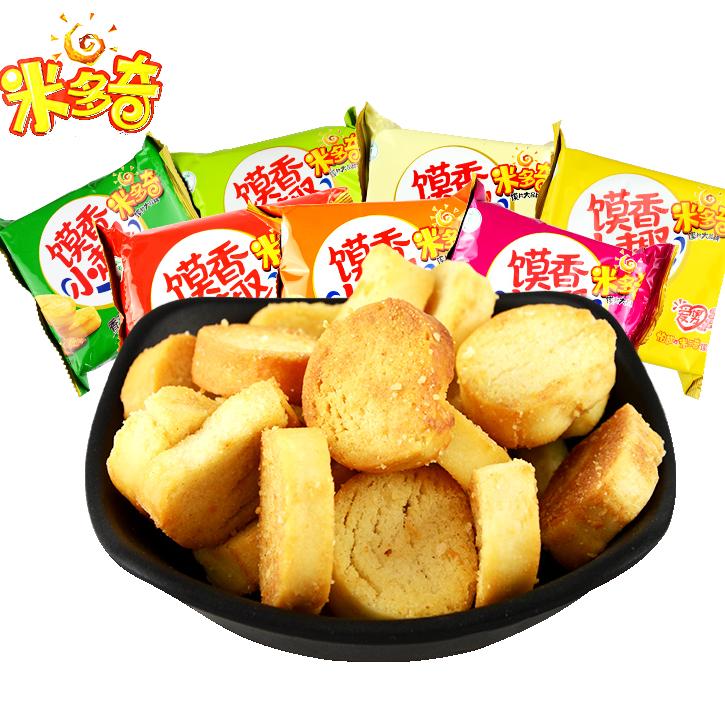 米多奇礼盒烤香馍丁烤馒头馍片饼干早餐食品零食散装多味混装整箱 No.4