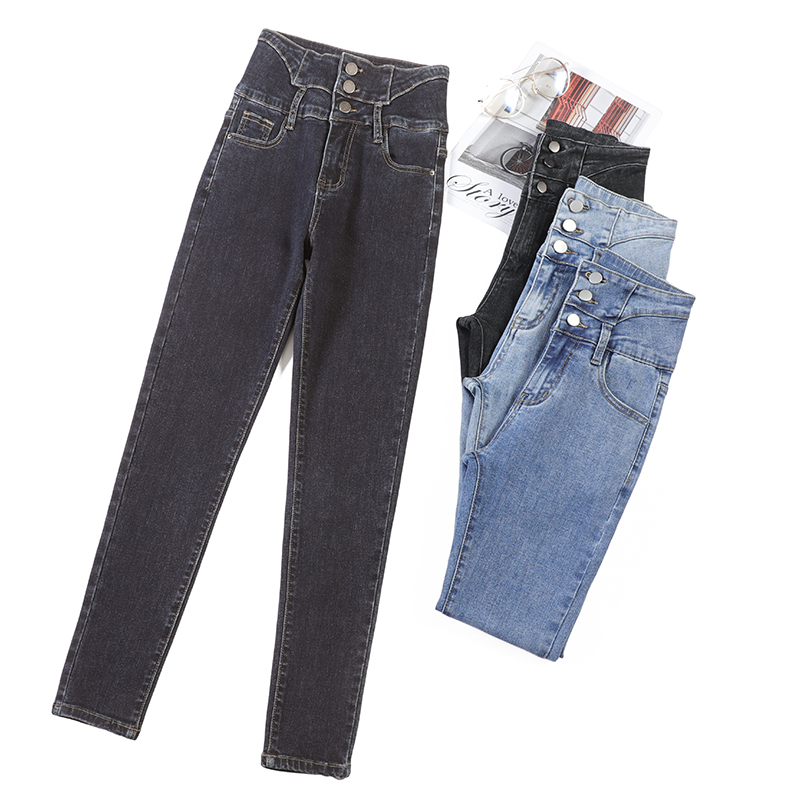 高端定制高档高腰休闲牛仔裤女士网红2020春季新款高弹显瘦小脚裤