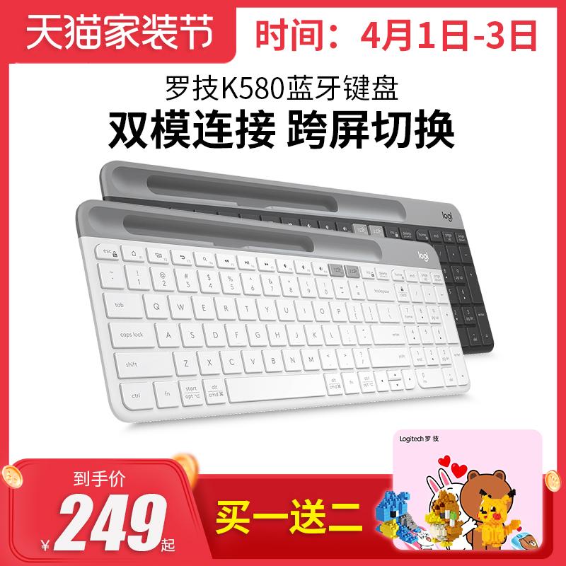 順豐包郵送積木 羅技K580無線藍牙鍵盤可連ipad平板蘋果手機辦公專用mini4筆記本電腦PRO便攜超薄靜音女生男