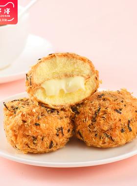 芝洛洛海苔肉松小贝网红沙拉酱爆浆面包蛋糕点休闲零食1号