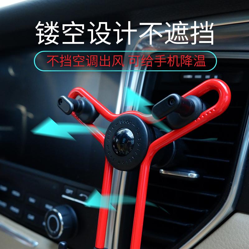 bbdd车载YY手机支架汽车用导航车内出风口粘贴车上万能支撑手机架 - 图3