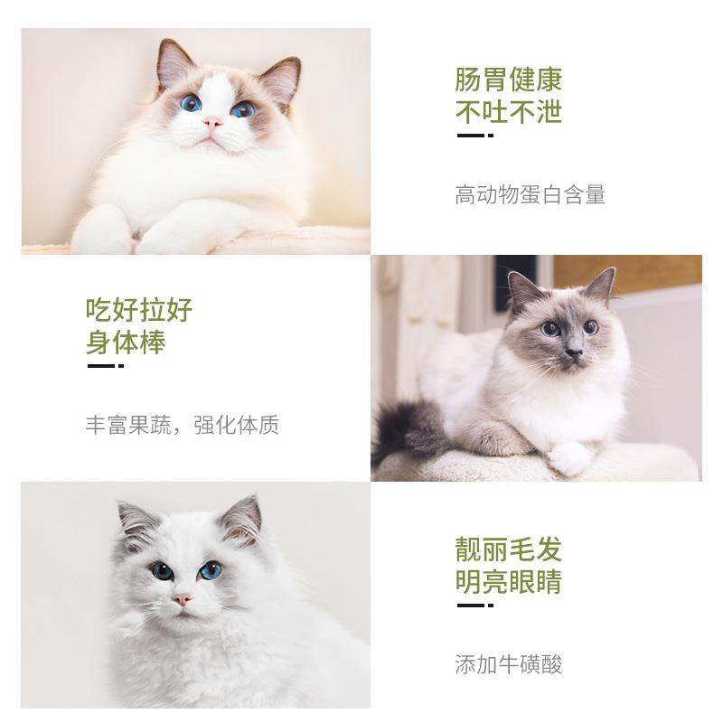 宽福猫粮成猫幼猫增肥发腮2KG5袋猫咪主粮英短美短粮蓝猫10kg20斤优惠券
