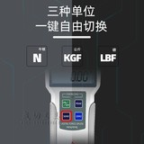 Genuine Hong Kong Aigu digital display push-pull force meter ZP-5 / 10/20/50/100/200/300/500 / 1000N