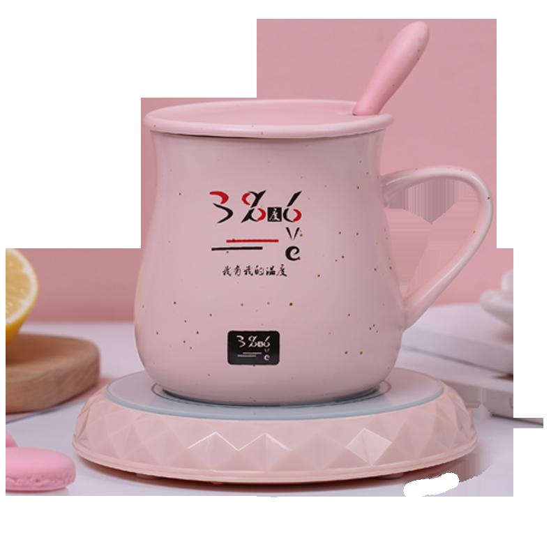 暖暖杯55度恒温牛奶加热器 自动保温杯垫 加热暖心杯子生日礼物
