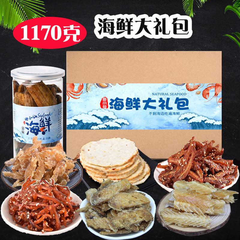 山东青岛烟台特产 辣鱼 鱼排 鳗鱼丝 零食大礼包罐装礼盒 曲小仙