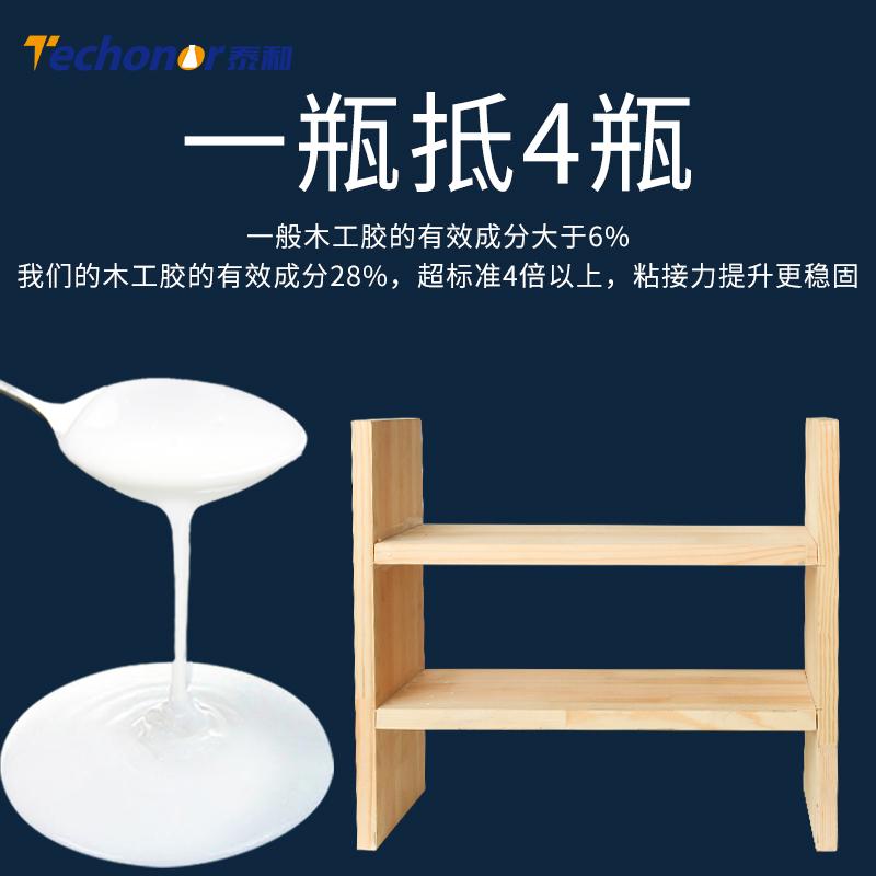 木工胶强力粘木头胶水白乳胶木工专用拼接木家具专用环保型白胶水