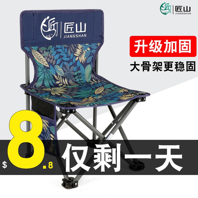 攜帶型戶外摺疊椅子小板凳馬扎超輕小凳子靠背釣魚裝備休閑椅家用