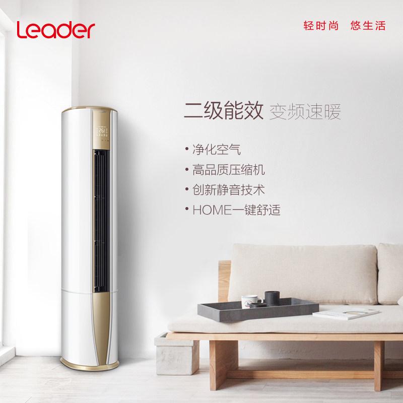 变频智能立式空调柜机家用正品冷暖圆柱形节能客厅 p 匹 3 海尔统帅大